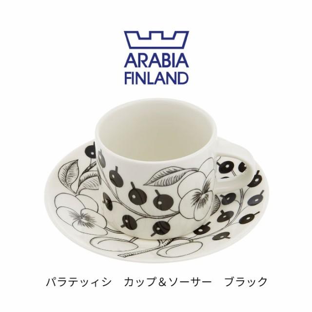アラビア ARABIA ブラックパラティッシ パラティ...