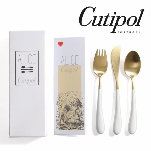 クチポール Cutipol クチポール ALICE アリス ホ...