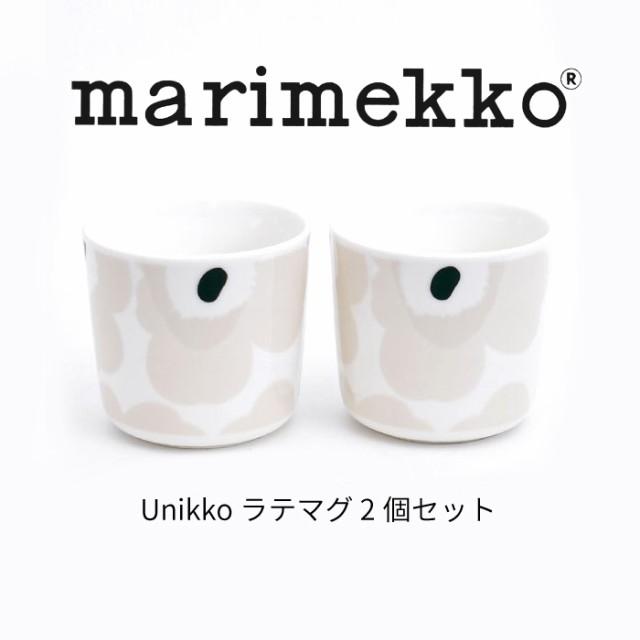 マリメッコ ウニッコ ラテマグ 200ml 2個入り ペ...