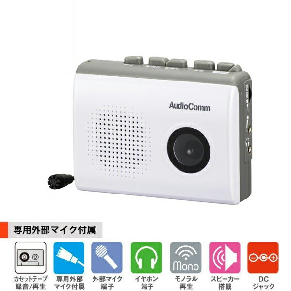 【送料無料】OHM 録音・再生カセットレコーダー 0...