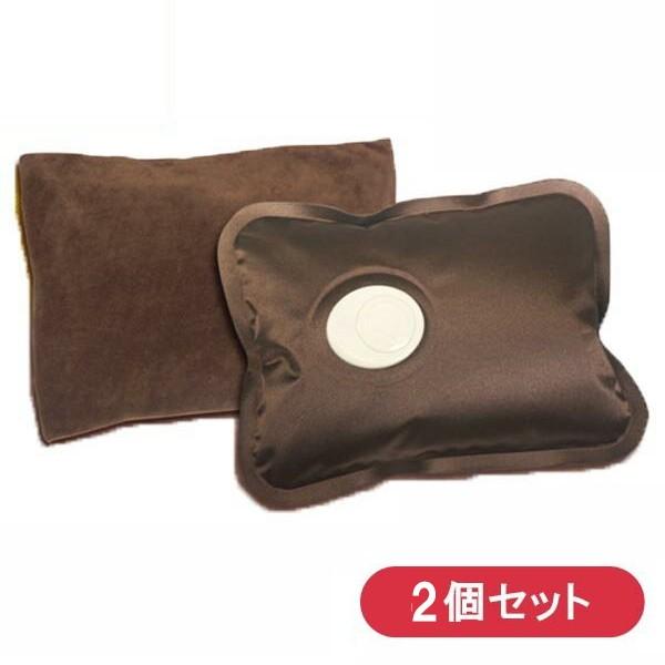 【送料無料】充電式エコ湯たんぽ 2個セット ブラ...