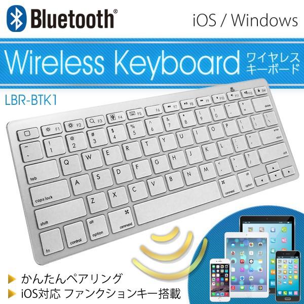 Bluetoothキーボード ワイヤレスキーボード iOS...