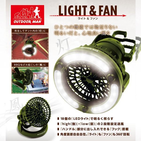 【送料無料】LEDライト付き 扇風機 送風機 ライト...