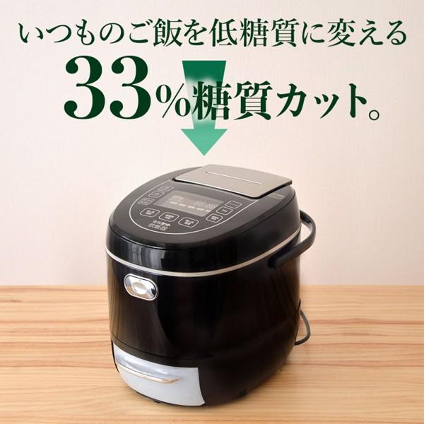 【ポイント10倍】【送料無料】糖質カット炊飯器 6...