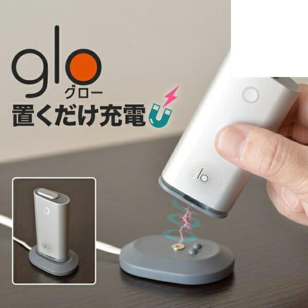 【メール便送料無料】サンコー glo専用マグネット...