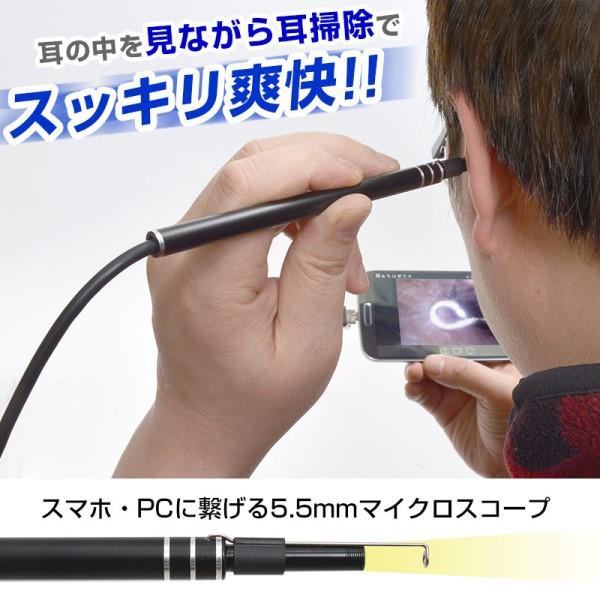 【メール便送料無料】サンコー 爽快USB耳かきスコ...