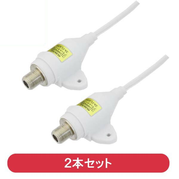 【メール便送料無料】4K対応 フラットケーブル 0....