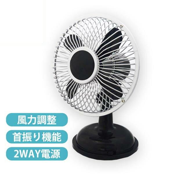 【送料無料】USB扇風機 Retro ブラック 昭和レト...