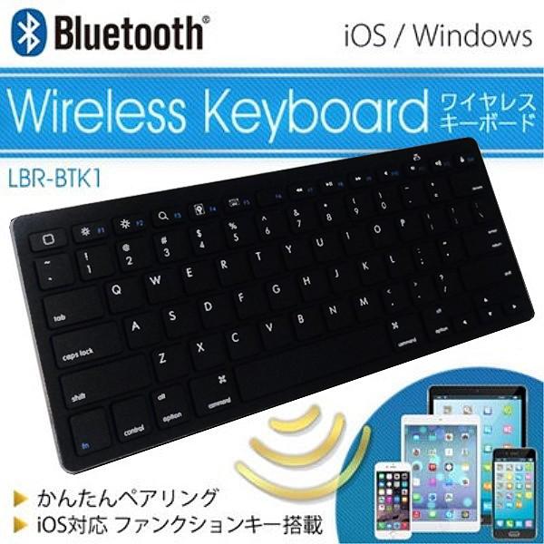 【メール便送料無料】Bluetooth キーボード ワイ...