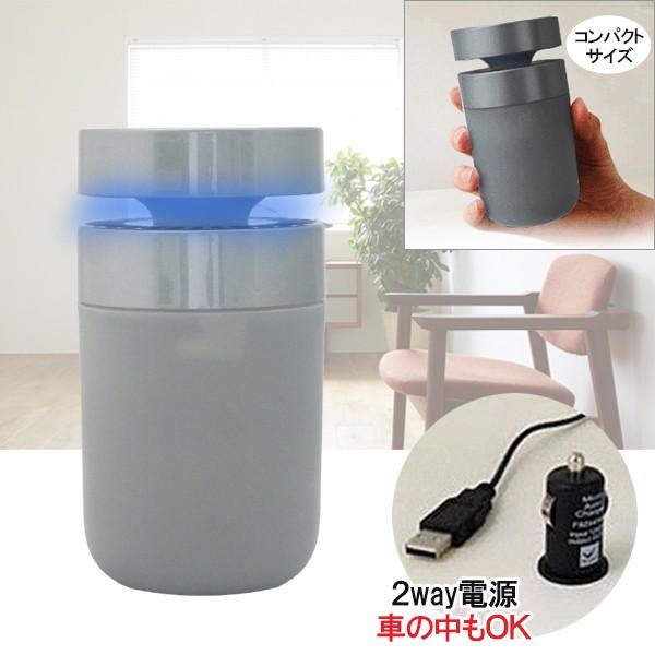 【送料無料】アロボ USBポータブル空気洗浄機 ...