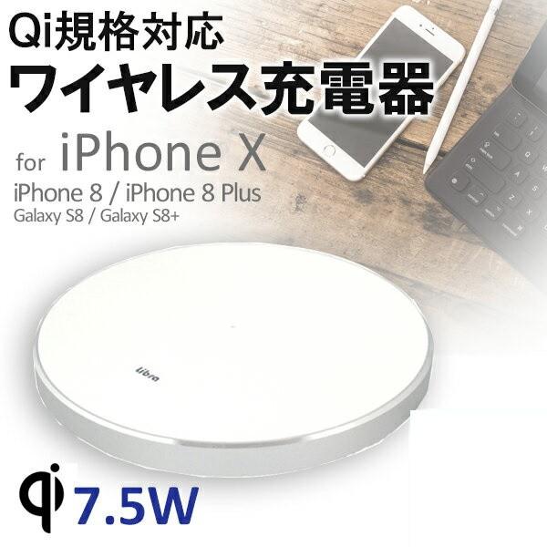 【メール便送料無料】Qi対応 コンパクトワイヤレ...