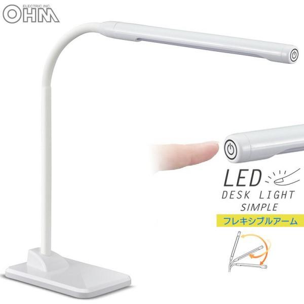 送料無料 タッチ式 LEDデスクライト ホワイト OHM...