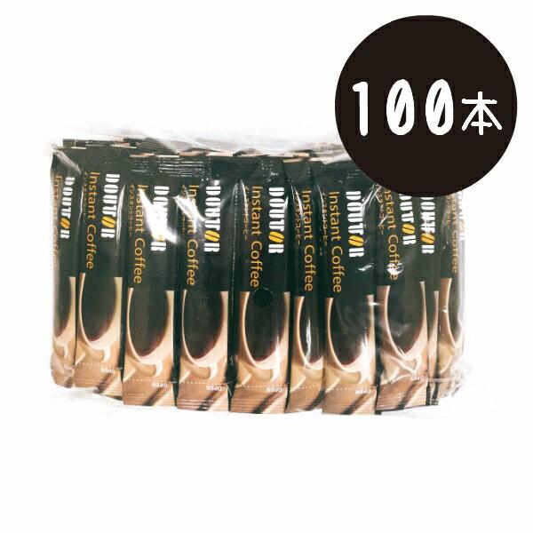 【送料無料】ドトールコーヒー 業務用 インスタン...