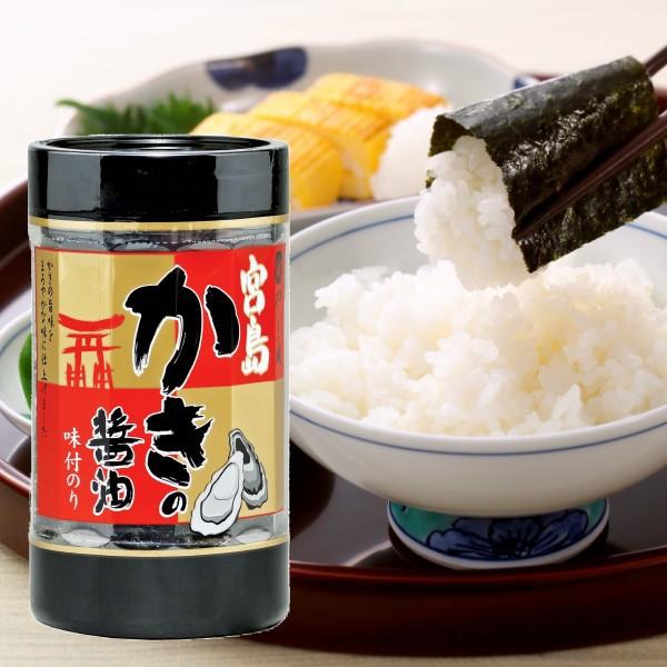 やま磯 宮島かきの醤油のりカップR 8切32枚×5...