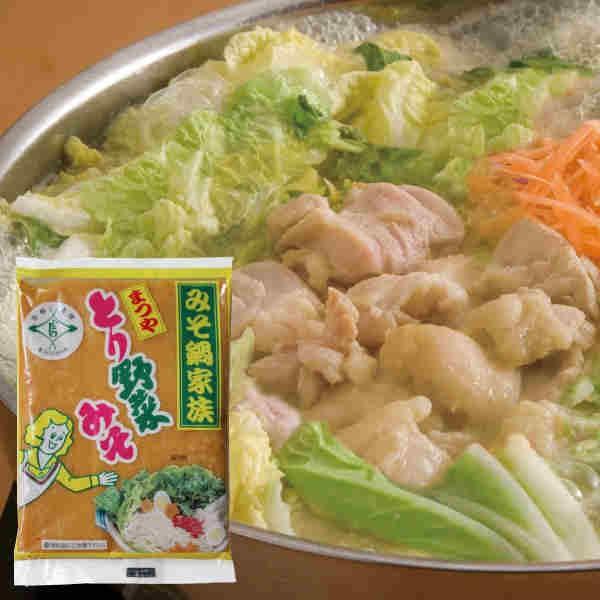 鍋 まつや とり野菜みそ 200g(約3〜4人前)×4袋...