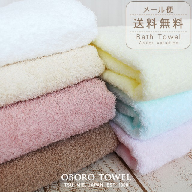 【送料無料】 おぼろタオル バスタオル 柔らかそーね ふわふわ ギフト ベビー 綿100% 日本製