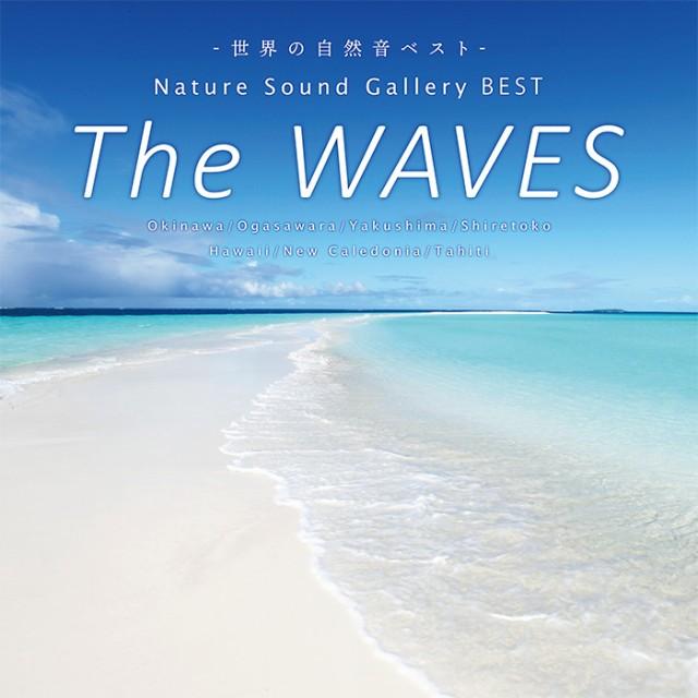 The Waves~ネイチャー・サウンド・ギャラリー・ベ...
