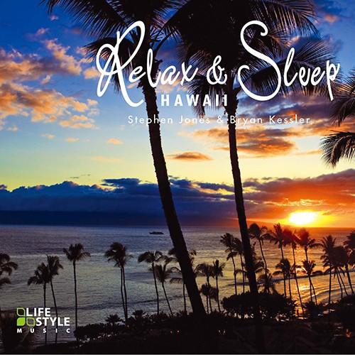 リラックス&スリープ ハワイ ヒーリング CD BGM ...