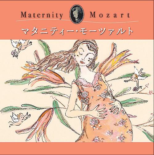 マタニティー・モーツァルト(2枚組CD) ヒーリン...