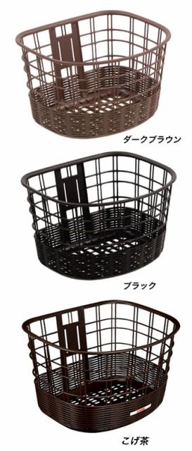 【OGK】自転車用前カゴ FB-037 大きめフロント...