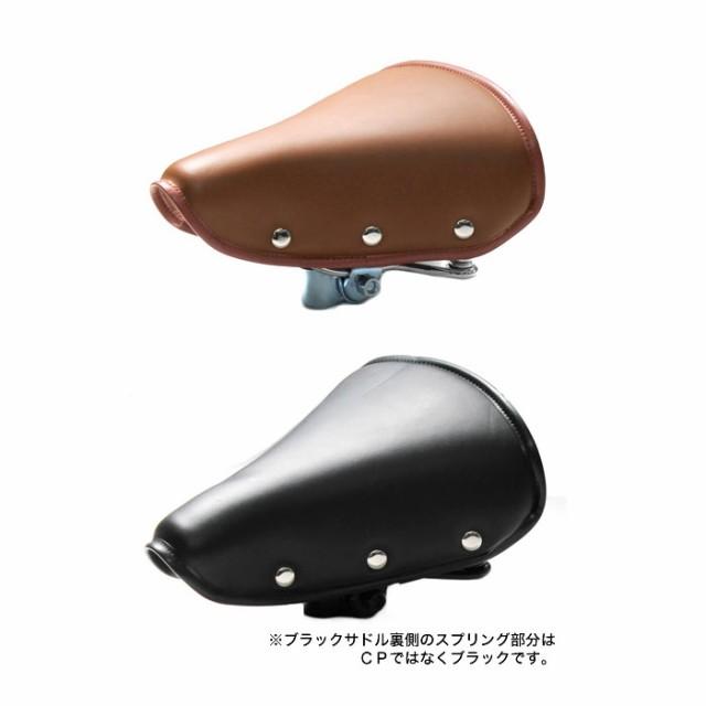自転車用 テリー型サドル GR3608-2 おしゃれな自...