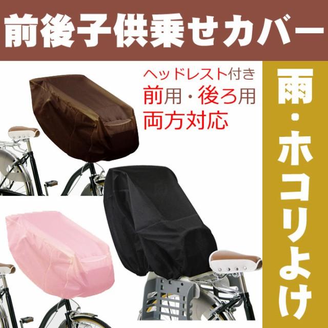[2個までゆうパケット送料250円]【OGK】ヘッドレ...