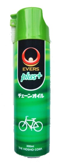 EVERS plus チェーンオイル 300ml PS-1