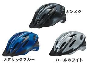送料無料 OGK kabutoヘルメット 大人用(成人向け...