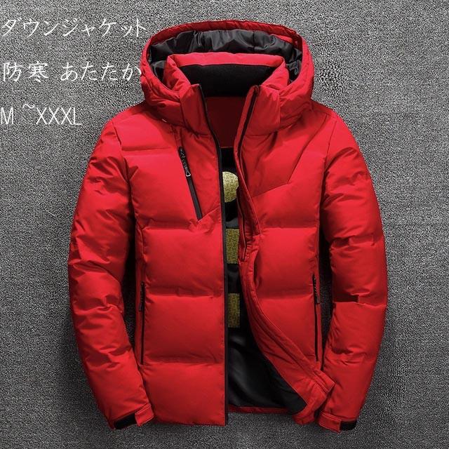 4色 メンズコート フード付き 軽量 防寒 防風 あ...