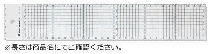 ステッドラー レイアウト用方眼定規 40cm 962 ...