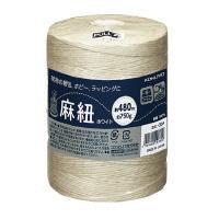 コクヨ 麻紐 チーズ巻き ホワイト 480m ホヒ...