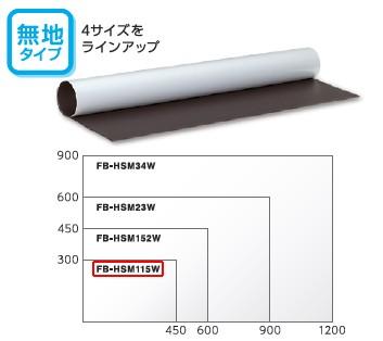 コクヨ ホワイトボード<マグボ・マット>(軽量...