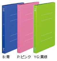 コクヨ フラットファイルPP A5縦 フ-P12