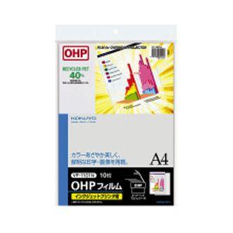 コクヨ OHPフィルム インクジェットプリンタ用...