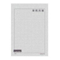 コクヨ 事務用箋 A4 横罫枠付き29行 50枚 (5...