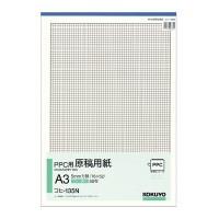 コクヨ PPC用原稿用紙 A3タテ 5mm方眼 ブルー...