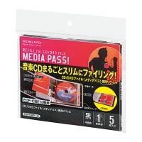 コクヨ CD/DVD用ファイル<MEDIA PASS> リフィ...