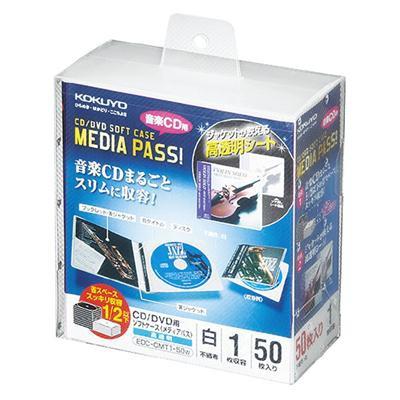 コクヨ CD/DVD用ソフトケース<MEDIA PASS>高透...