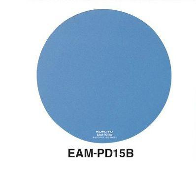 コクヨ マウスパッド 円形 薄型 EAM-PD15B