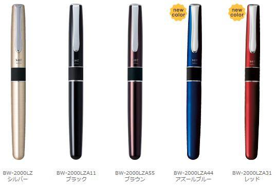トンボ鉛筆 水性ボールペン ZOOM505 BW-2000LZ...