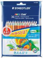 ステッドラー ノリスクラブ 色鉛筆 36色セット...