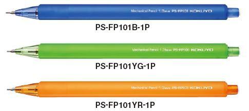 コクヨ 鉛筆シャープ 1.3mm フローズンカラー...