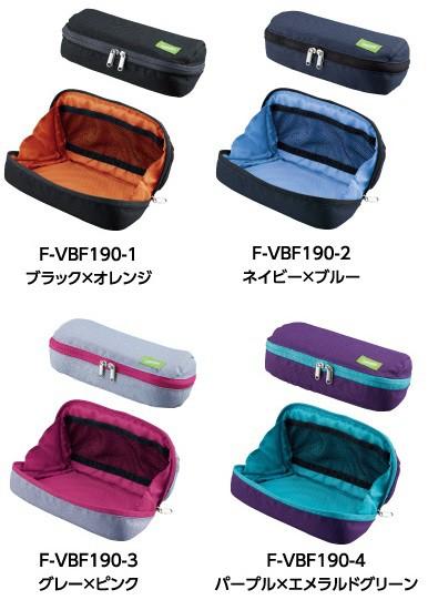 コクヨ ペンケース<シェルブロ> F-VBF190