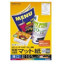コクヨ カラーLBP&カラーコピー用紙(両面印刷用...