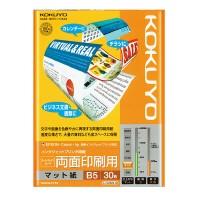 コクヨ IJP用紙スーパーファイングレード 両面...