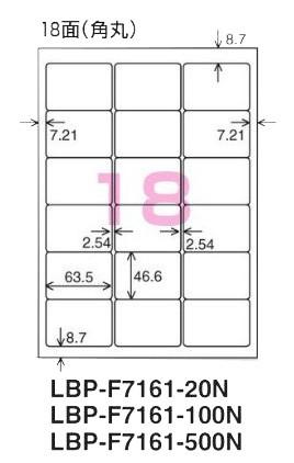 コクヨ カラーLBP&PPC用 紙ラベル A4 18面 1...