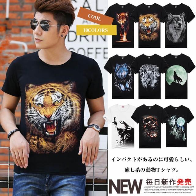 Tシャツ メンズ おしゃれ 半袖 人気 3l プリント ...