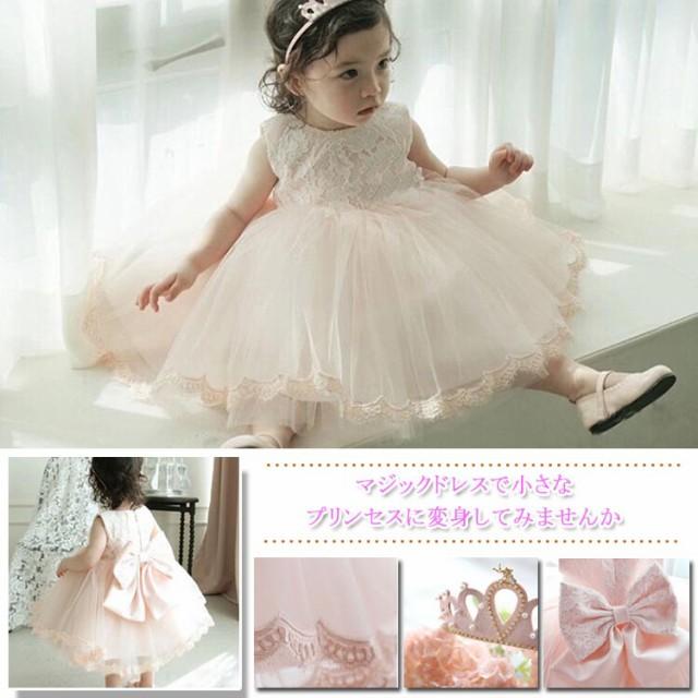 子供ドレス パーティードレス お姫様 プリンセス ...