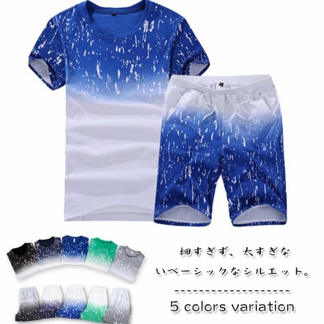 2点セット Tシャツ ショートパンツ メンズ 夏 半...