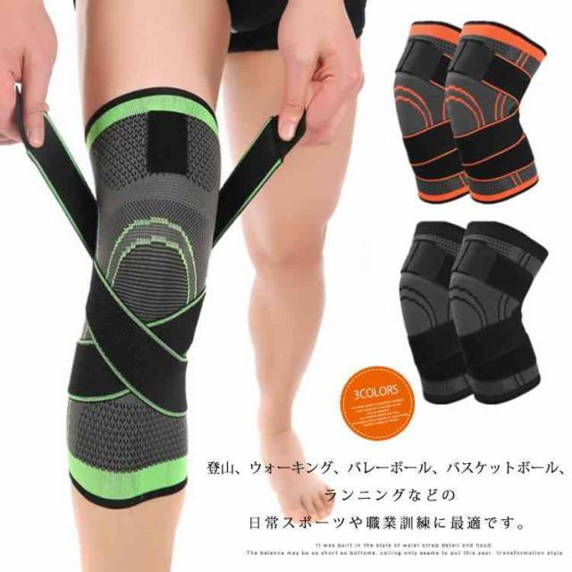 膝サポーター 調節可能 スリーブ付き コンプレッ...
